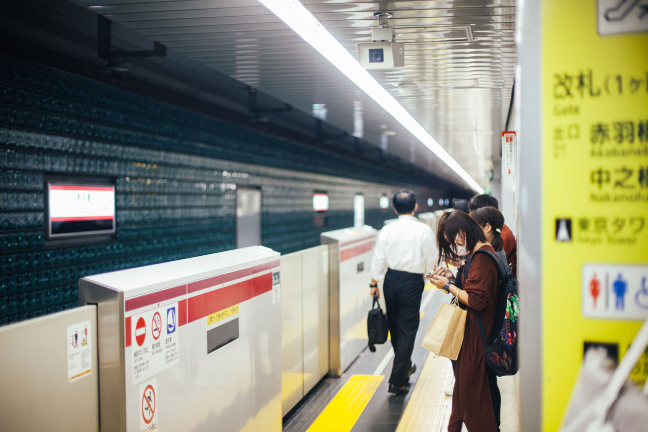 Underground station in Tokyo